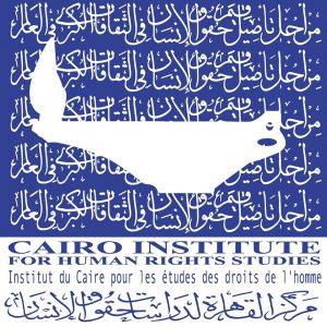 شعار-مركز-القاهرة-لدراسات-حقوق-الإنسان2